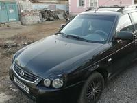 ВАЗ (Lada) 2171 (универсал) 2013 года за 1 600 000 тг. в Актобе