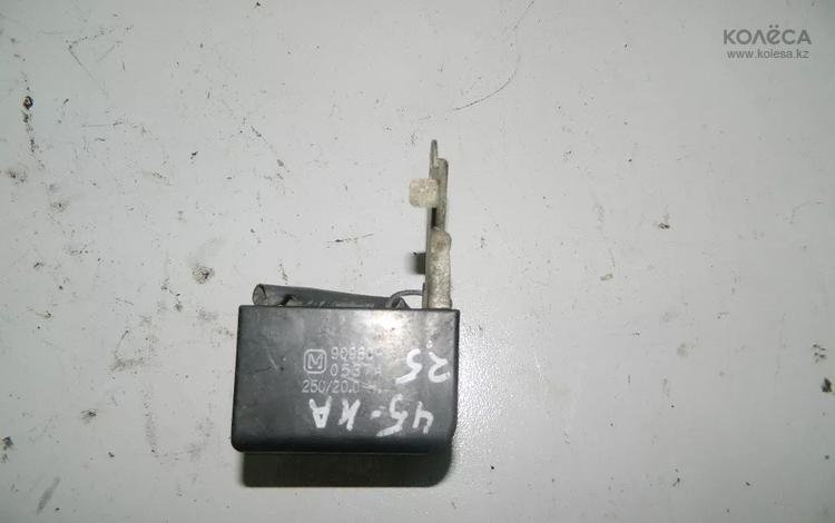 Фильтр звука (90980-05374) за 6 000 тг. в Алматы