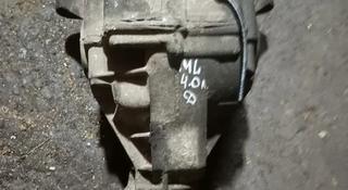 Редуктор W163 4.0 дизель за 30 000 тг. в Алматы