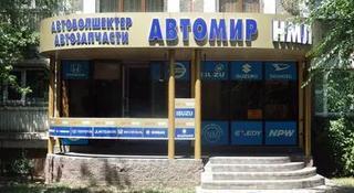 Запчасти по двигателю на все Японские автомобили в Алматы
