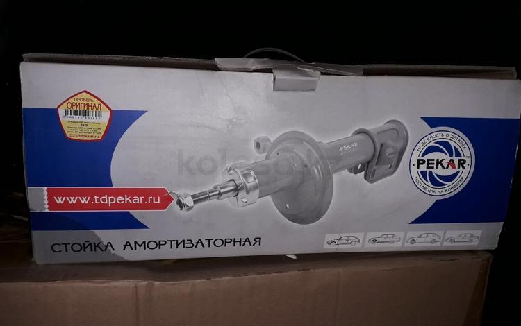 Амортизаторы передние за 22 000 тг. в Алматы
