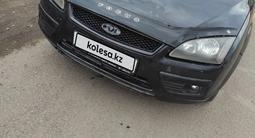 Ford Focus 2007 года за 1 400 000 тг. в Караганда – фото 3