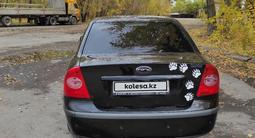 Ford Focus 2007 года за 1 400 000 тг. в Караганда – фото 4