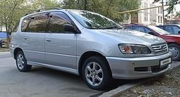Toyota Ipsum 1996 года за 3 650 000 тг. в Алматы