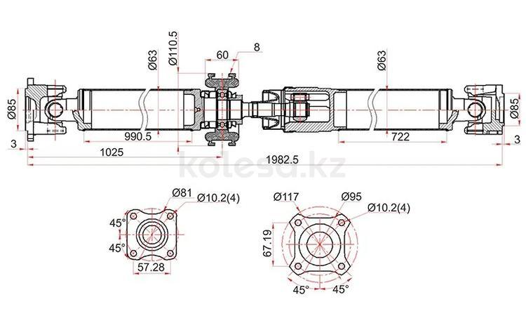 Вал карданный Nissan X-Trail t31/Qashqai j10/Dualis j10 (регулируемая длина за 66 050 тг. в Алматы