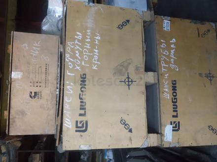 TOO Bizon склад запчастей на спецтехнику в Костанай – фото 56