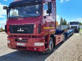 МАЗ  МАЗ 5440C9-520-031 2021 года в Туркестан