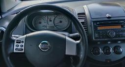 Nissan Note 2008 года за 4 200 000 тг. в Алматы