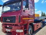 МАЗ  5440C9-520-031 2021 года в Нур-Султан (Астана) – фото 3
