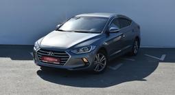 Hyundai Elantra 2018 года за 7 400 000 тг. в Атырау