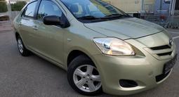 Toyota Yaris 2008 года за 3 870 000 тг. в Алматы