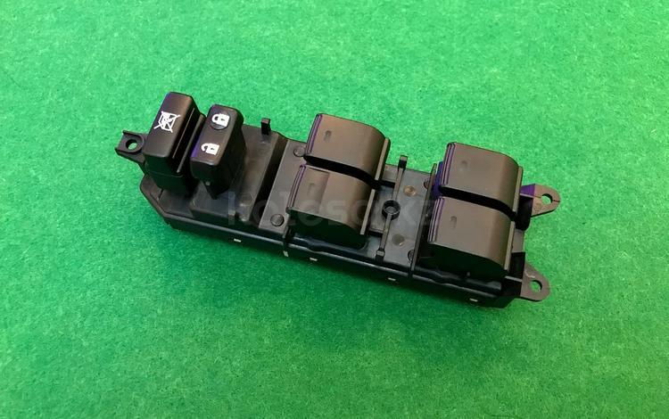 Блок управления стеклоподъемниками камри 50 за 20 000 тг. в Актобе
