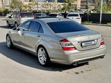 Mercedes-Benz S 500 2007 года за 7 500 000 тг. в Алматы – фото 3