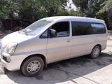 Hyundai Starex 2005 года за 3 500 000 тг. в Шымкент – фото 4