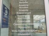"""""""AvtoGP"""" в Усть-Каменогорск – фото 2"""
