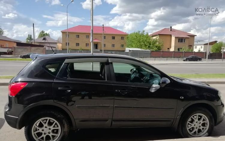 Nissan Qashqai 2007 года за 4 000 000 тг. в Нур-Султан (Астана)