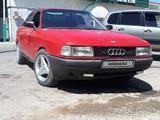Audi 80 1988 года за 460 000 тг. в Кызылорда