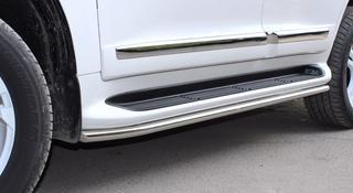 Подножки с подсветкой на Lexus LX 570 2007-2015 за 708 тг. в Алматы