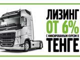 Volvo  FH 460 Globetrotter XL 2021 года за 38 465 000 тг. в Костанай
