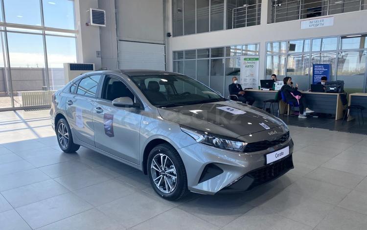 Kia Cerato 2021 года за 8 990 000 тг. в Атырау