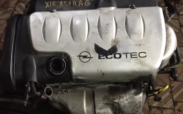 Двигатель опельX18 astraG за 150 000 тг. в Кокшетау