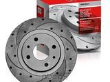 Lada Sport Перфорированные тормозные диски передние к-кт за 14 000 тг. в Шымкент