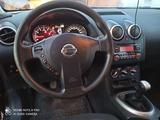 Nissan Qashqai 2013 года за 4 900 000 тг. в Уральск – фото 2