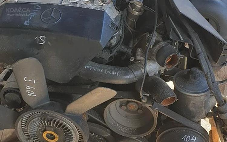 Двигатель 104 за 300 000 тг. в Талдыкорган