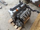 Матор мотор двигатель K24 за 300 000 тг. в Алматы