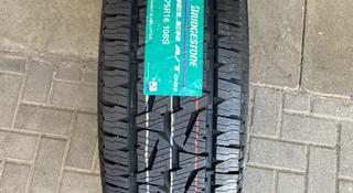 245-75-16 Bridgestone Dueler AT 001 за 40 000 тг. в Алматы