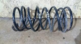 Пружины мазда 626 кронос за 4 000 тг. в Караганда