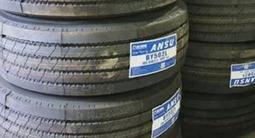 Шины прицепные за 120 000 тг. в Актобе