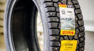 Pirelli 275/40R22 Winter ICE ZERO (шип) за 150 000 тг. в Алматы