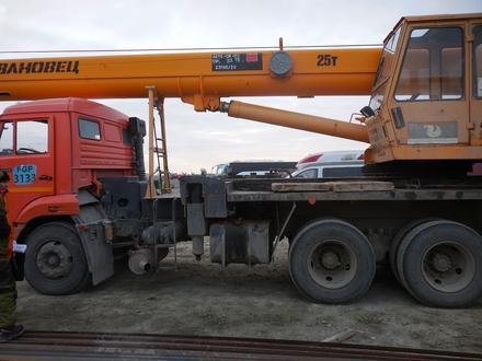 КамАЗ  Kc-45717 k-1 2016 года за 34 050 000 тг. в Атырау – фото 2