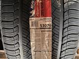 Michelin Pilot sport 285/40R19, 2 шт. Новые за 90 000 тг. в Нур-Султан (Астана)