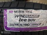 Nexen 215/70/16 за 42 000 тг. в Шымкент