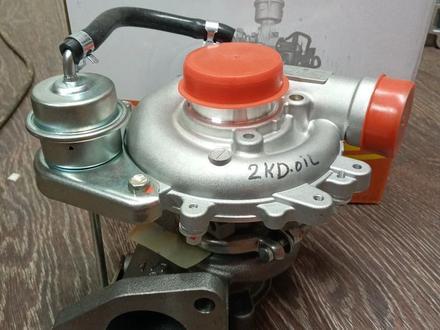 Турбина двигатель 2KD Toyota Hilux за 10 005 тг. в Алматы