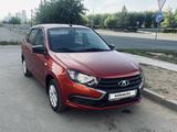 ВАЗ (Lada) Granta 2190 (седан) 2021 года за 3 350 000 тг. в Нур-Султан (Астана)
