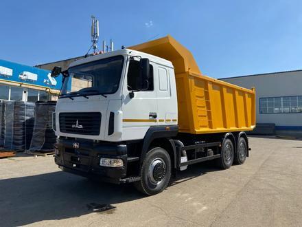 МАЗ  6501C9-8530-005 2020 года в Алматы