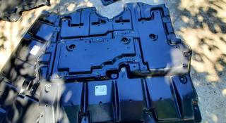 Нижняя защита двигателя Lexus GS190 за 15 000 тг. в Алматы