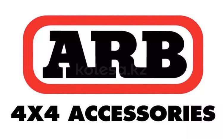 Подвеска ARB для внедорожников в Атырау