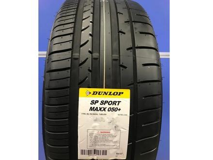 Dunlop sp sport maxx 050 + 275/40/20, 315/35/20 за 387 000 тг. в Алматы