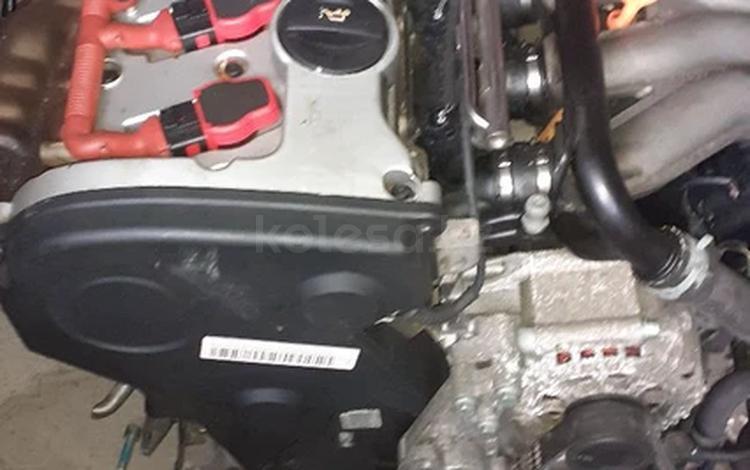Двигатель 2.0 ALT за 250 000 тг. в Алматы
