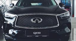 Infiniti QX50 Pure 2021 года за 20 700 000 тг. в Кокшетау – фото 2