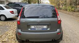 ВАЗ (Lada) Kalina 1119 (хэтчбек) 2009 года за 2 100 000 тг. в Уральск – фото 4