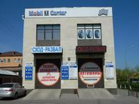 Шиномонтаж, замена масла в Нур-Султан (Астана)