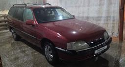 Opel Omega 1994 года за 1 200 000 тг. в Караганда