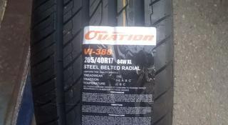 Ovation китайская шина новая без шумная за 15 500 тг. в Алматы