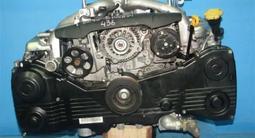 Двигатель EL15 за 250 000 тг. в Алматы