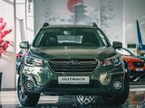 Subaru Outback 2020 года за 16 290 000 тг. в Алматы